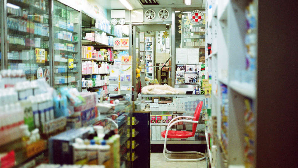 What does PRN mean in pharmacy